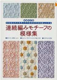Crochetbook2