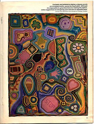 Crochet_crazy_quilt